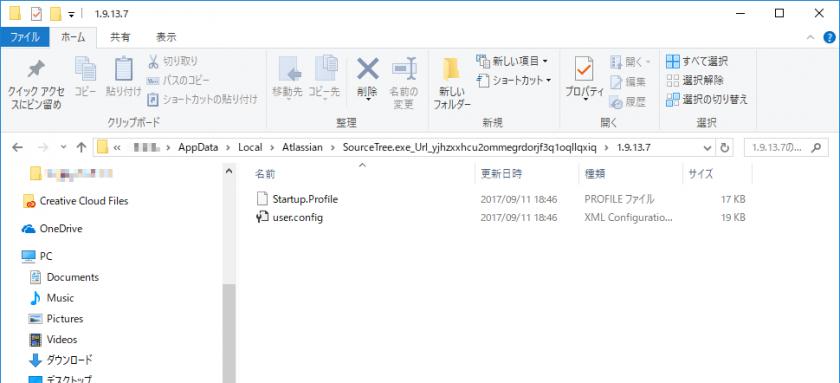 削除するユーザー設定データ。